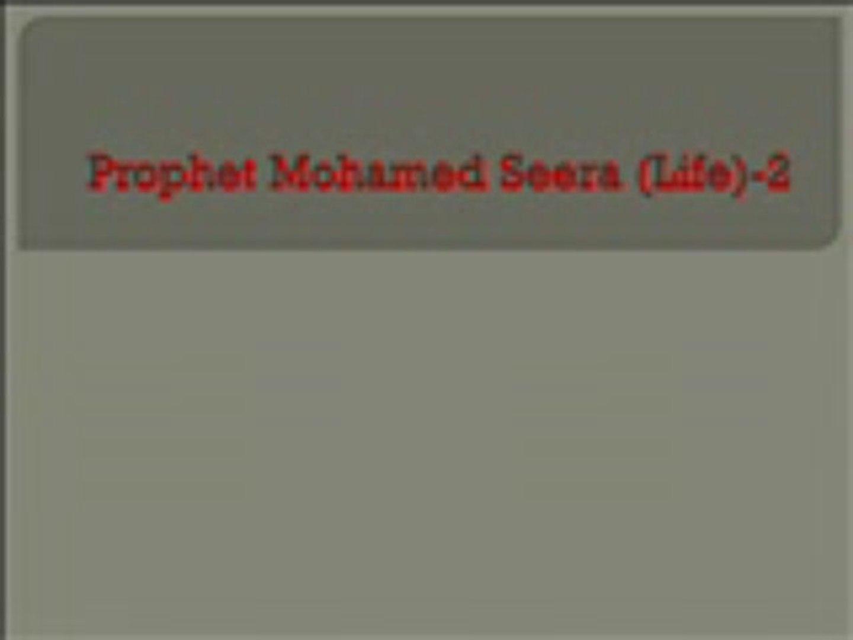 Prophet Life Events-2