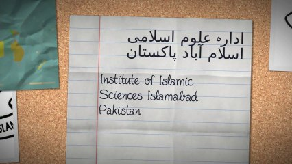 Institute of Islamic Sciences Murree Highway, Satrameel, P-O Box 622, Bharakahu, Islamabad