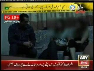 Lahore Jism Faroshi