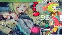 Osu! - GUMI - Last Note : Caramel Heaven