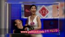 아시아베가스 New 노모쇼 젊은날의 초상.3