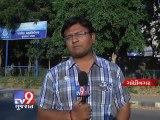 Amit Shah Snooping Case : Congress, BJP war escalates - Tv9 Gujarat