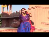 Kuie Pe Aikali   Ghadlo   Seema Mishra, Rajive Butoliya, Manoj Pandey   Folk Song   Rajasthani   Che