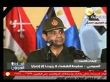 السادة المحترمون: كلمة الفريق أول عبدالفتاح السيسي أثناء استقبال جثامين شهداء سيناء