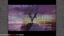 Baten Kaitos: Eternal Wings and the Lost Ocean | Promo, Preview | Nintendo GameCube (GCN)
