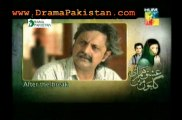 Ishq Humari Galiyon Main Episode 30 - 1st October 2013