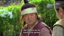 Gu Am Heo Joon EP44