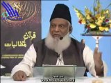 Reasons of not working to implement Deen Islam - UCERD Gathering Intellectuals