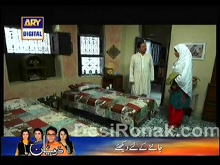 Sheher e Yaaran - Episode 30 - November 25, 2013 - Part 2