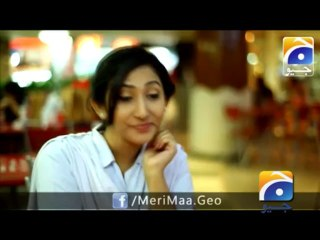 Meri Maa - Episode 57 - November 25, 2013