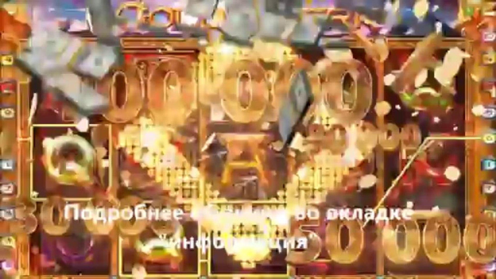 игровой автомат aztec gold скачать