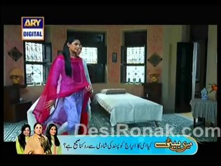 Sheher e Yaaran - Episode 31 - November 26, 2013 - Part 1