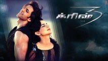En Uyir Paravai Full Song Krrish 3 - Tamil - Hrithik Roshan, Priyanka Chopra, Kangana Ranaut