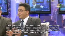 Mr. Adnan Oktar's live conversation with his guests from Israel and Syria (A9 TV: November 6th, 2013)