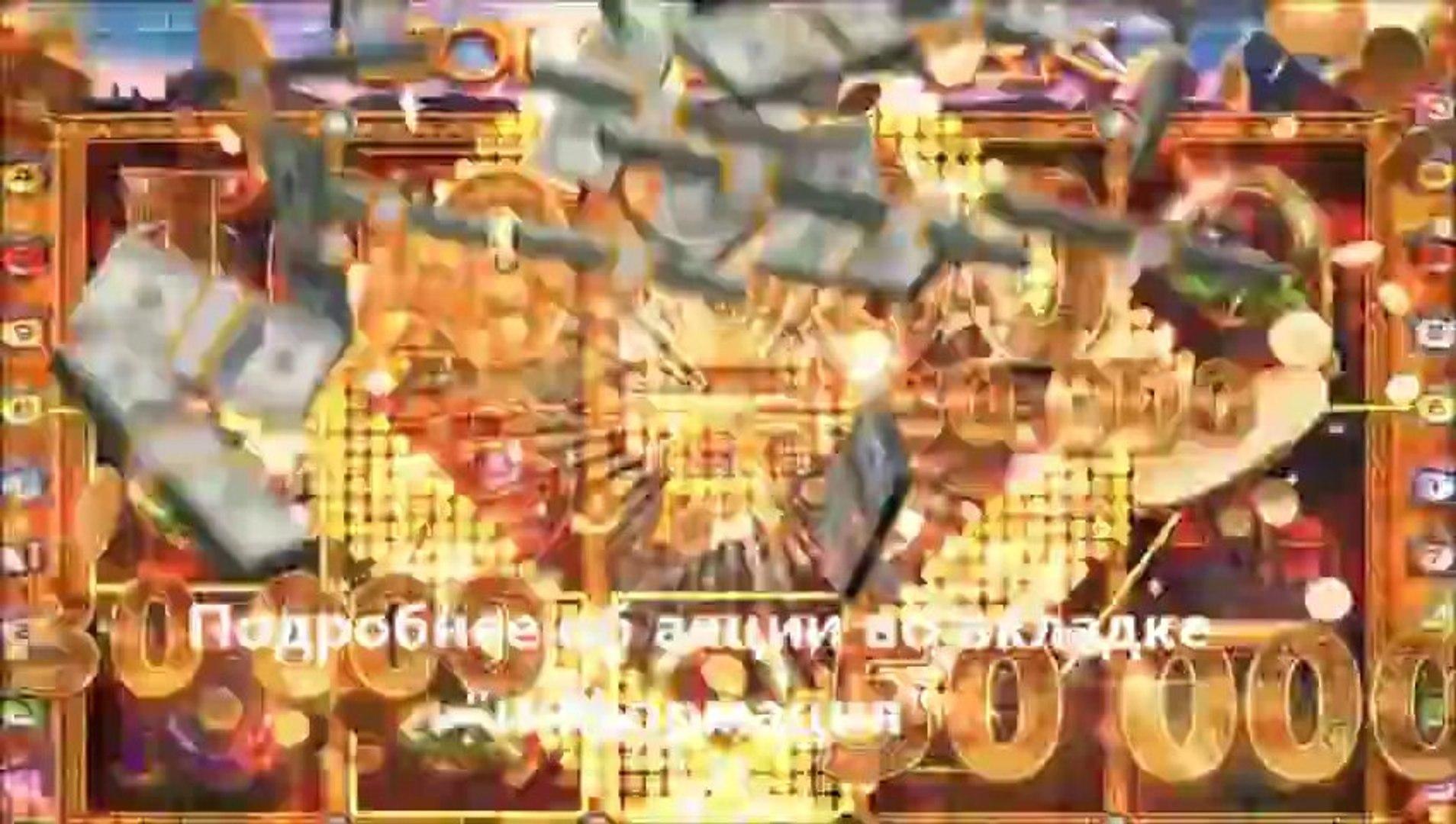 novogames игровые автоматы