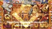 игровые автоматы фараон играть