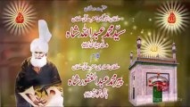 Kalam Pir Abdul Ghafoor Shah = Noor Allah Kar Aaya Tajalah Jorh Shakal Shahhani Manqabat Dar Shan Sultan-ul-Tarkeen Hazrat Sakhi Sultan Syed Mohammad Abdullah Shah Madni Jallani R.A { Awaz Naeem Hussain Sarwari Qadri }