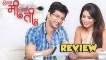 Asa Me Ashi Tee - Marathi Movie Review - Sachit Patil, Pallavi Subhash, Manasi Salvi
