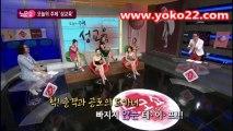 아시아베가스 바카라 NEW 노모쇼.19 성교육.3