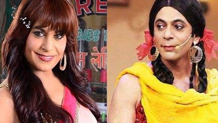 Will Kapil Sharma's Dulari be as good as Guthi