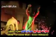 Sharabiyano Khomariyano Mod Ba....Nadia Gul Pashto Songs & Sexy Dance Album....Dowa Gulona 2013....Singer Nazia iqbal
