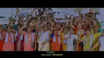 Wake Up India Theatrical Trailer