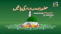 Huzoor Ki Batain Ep 09 - Ism e Muhammad Ki Khususiat o Barkaat
