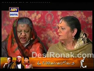 Quddusi Sahab Ki Bewah - Episode 126 - December 1, 2013 - Part 1