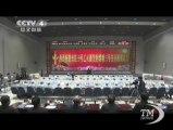 """La Cina invia sulla Luna il rover """"Coniglio di Giada"""". Riuscito il primo lancio cinese di un razzo verso il satellite"""