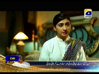 Meri Maa - Episode 62 - December 2, 2013 - Part 1