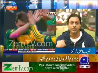 Shoaib Akhter calls Shahid Afridi Jahil & un mature person