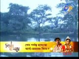 Katha Dilam 3rd December 2013 Video Watch Online Part1