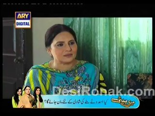Sheher e Yaaran - Episode 35 - December 3, 2013 - Part 1