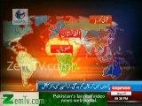 Punjab KPK & Balochistan provinces are corruption free . Adil Gillani Transparency International