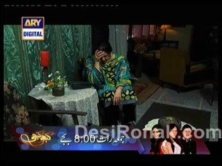 Sheher e Yaaran - Episode 36 - December 4, 2013 - Part 1