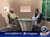 Paigham-e-Sehat EP32