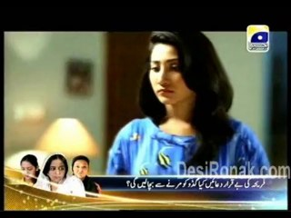Meri Maa - Episode 64 - December 4, 2013 - Part 1