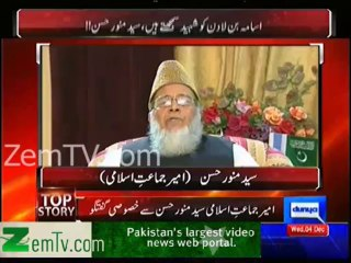 Why Altaf Hussain is in London if he hasnt affraid of his own people . Munawar Hasan