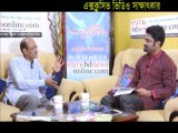 Interview of Film Director Matin Rahman with Shaifur Rahman Sagar by eurobdnewsonline.com
