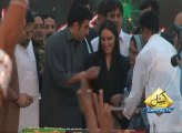 Chairman PPP Bilawal Bhutto Zardari cutting cake on 46th Foundation Day of PPP 30 November 2013