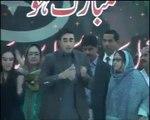 Chairman PPP Bilawal Bhutto Zardari Speech  on 46th Foundation Day of PPP 30 November 2013