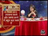 कुंभ राशि-29 अक्टूबर 2013 (Aquarius)