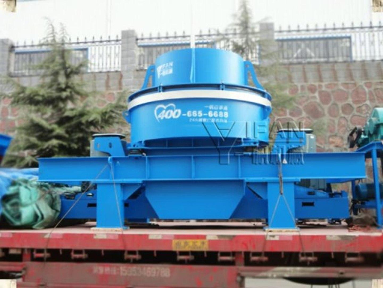 trituradora de impacto del eje vertical/ línea de producción de arena/ máquina para hacer arena-YIFA