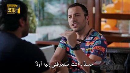 مطلوب حب عاجل الحلقة 9 مترجمة للعربية