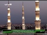 7th December 2013 Madeenah Maghrib led by Sheikh Hudhaify