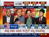 TV9 Live: Delhi, Madhya Pradesh, Rajasthan & Chhattisgarh Assembly Elections 2013 Results - Part 2