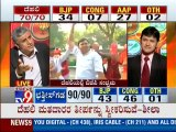 TV9 Live: Delhi, Madhya Pradesh, Rajasthan & Chhatisgarh Assembly Elections 2013 Results - Part 16