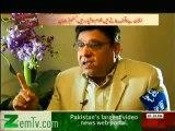 Bhais Badal Kay - 7th December 2013