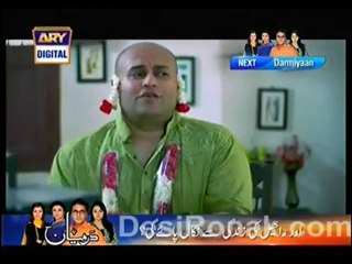 Quddusi Sahab Ki Bewah - Episode 127 - December 8, 2013 - Part 3
