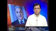 Aaj Kamran Khan Ke Saath on Geo News – 9th December 2013